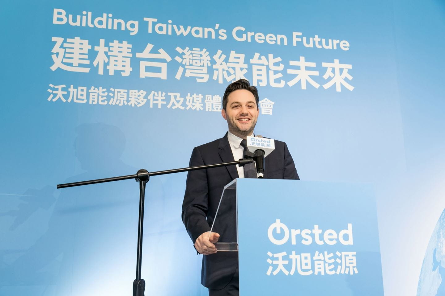 Ørsted is the first offshore wind developer signed a MoU with Changhua County.
