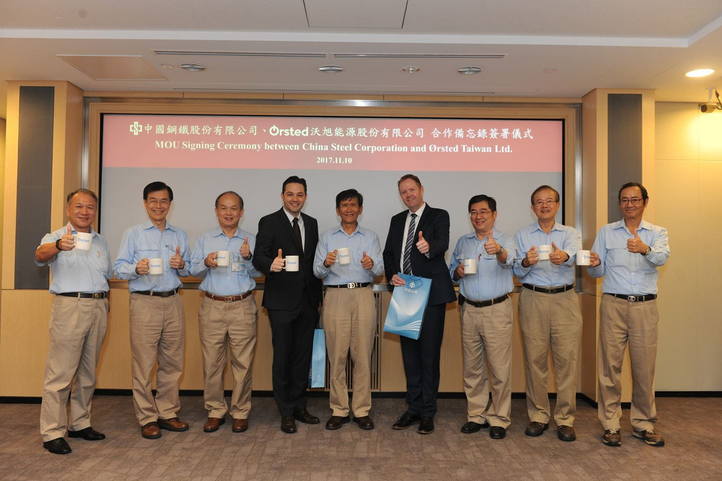 Orsted teams up with China Steel Corp.